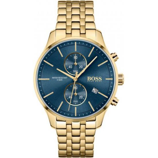Hugo Boss HB1513841 - 603785